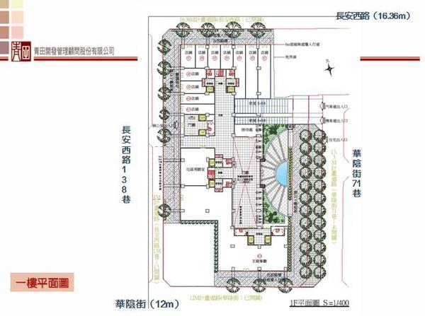 長安青田一樓平面圖.jpg