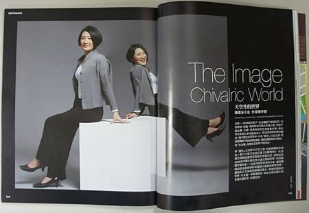 東西雜誌1.JPG