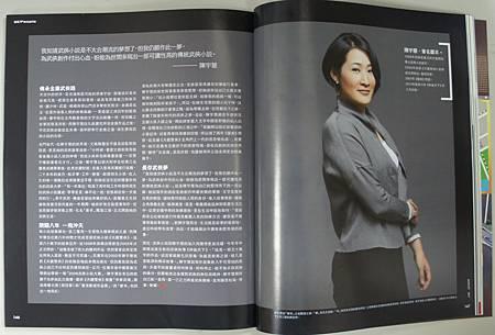 東西雜誌2.JPG
