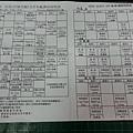 CYMERA_20130906_124816