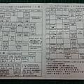 CYMERA_20130906_124832