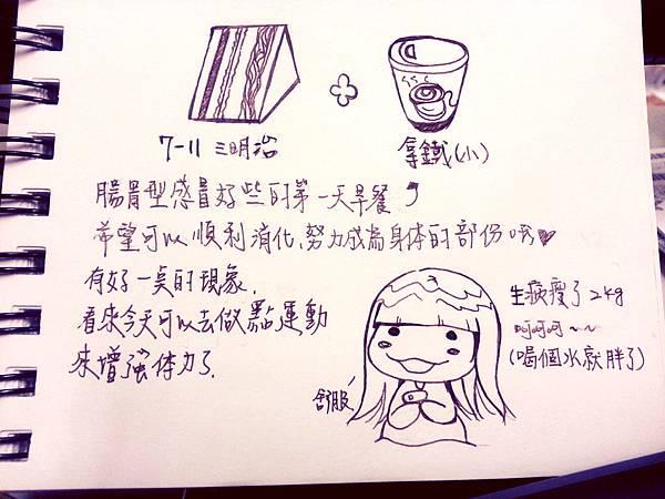LINEcamera_share_2014-02-13-11-05-57