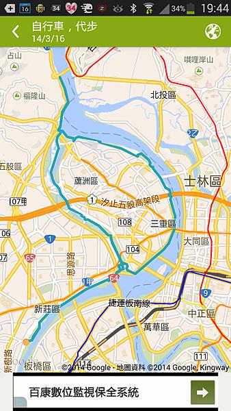 2014-03-16 11.44.54