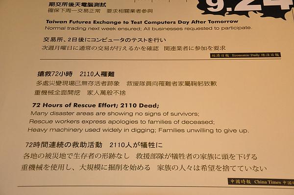 DSC_7624.JPG