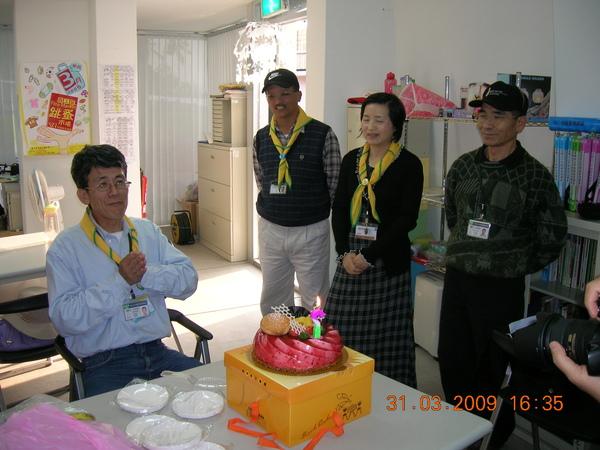 DSCN6253.JPG生日快樂