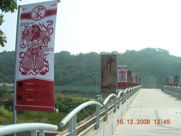 DSCN5183.JPG工程舘活動旗幟