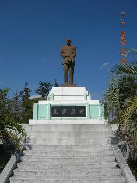 DSCN6170.JPG蔣公銅像