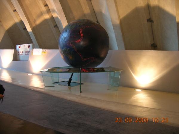 DSCN4519.JPG地球儀