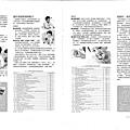 Page 1.2.TIF
