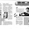 Page3.4.TIF
