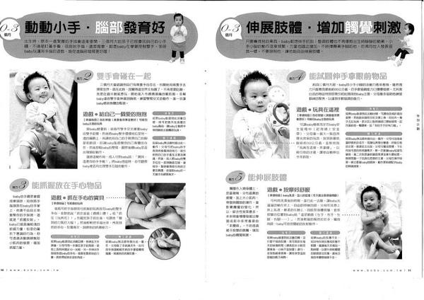 Page 5.6.TIF