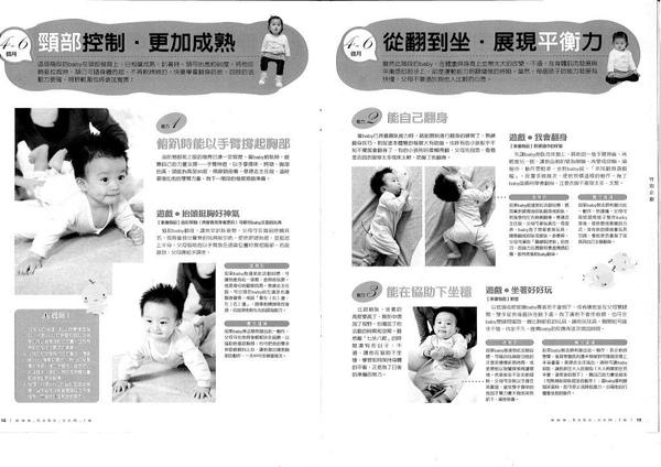 Page 7.8.TIF