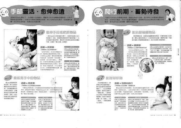 Page 9.10.TIF