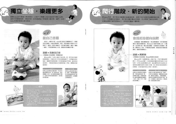 Page 11.12.TIF
