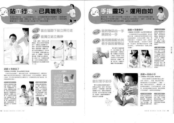 Page 13.14.TIF