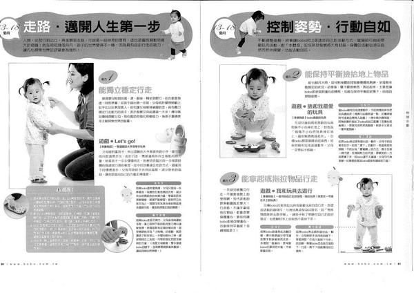 Page 15.16.TIF
