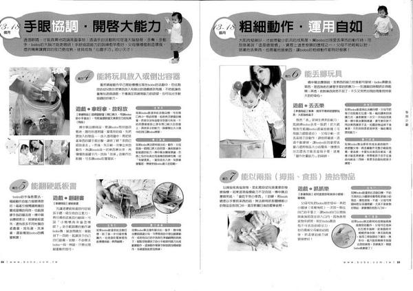 Page 17.18.TIF