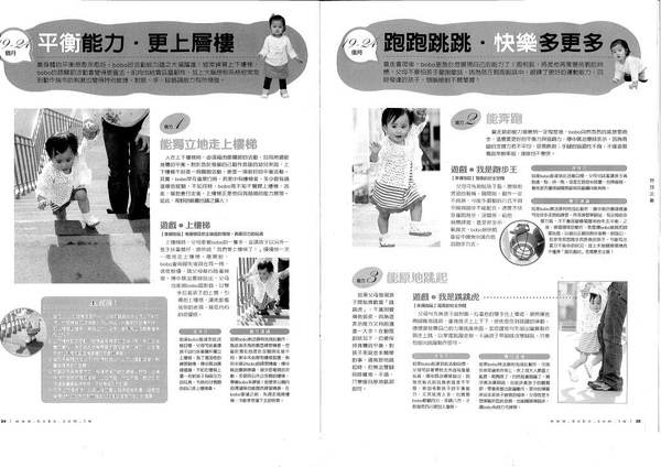 Page 19.20.TIF