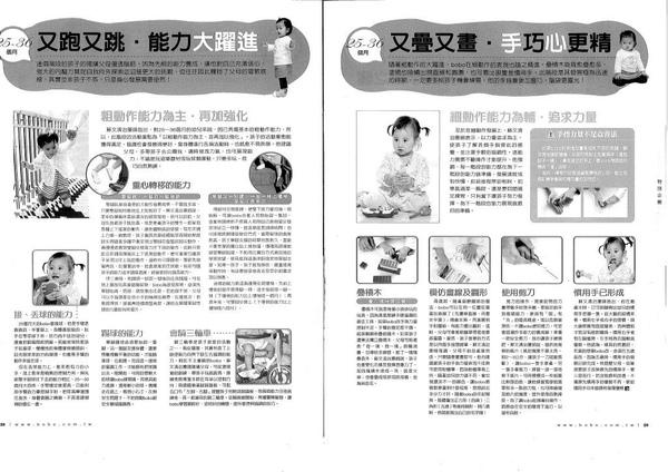 Page 23.24.TIF