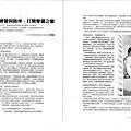 Page 25.26.TIF