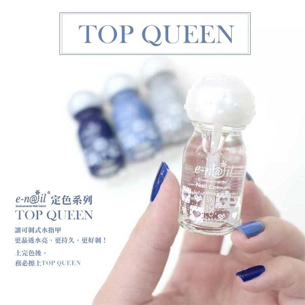 TOP QUEEN_170412_0034.jpg