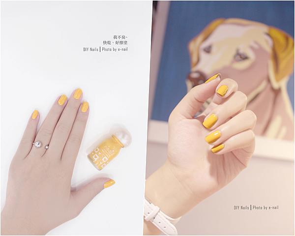 芒果單1.png