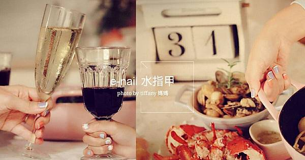 2016跨年晚餐_161231_0019.jpg