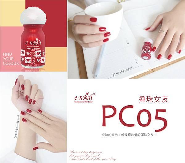 PC05.jpg