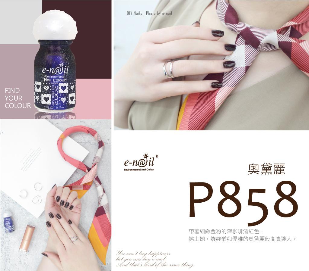 1.P858-拼.jpg