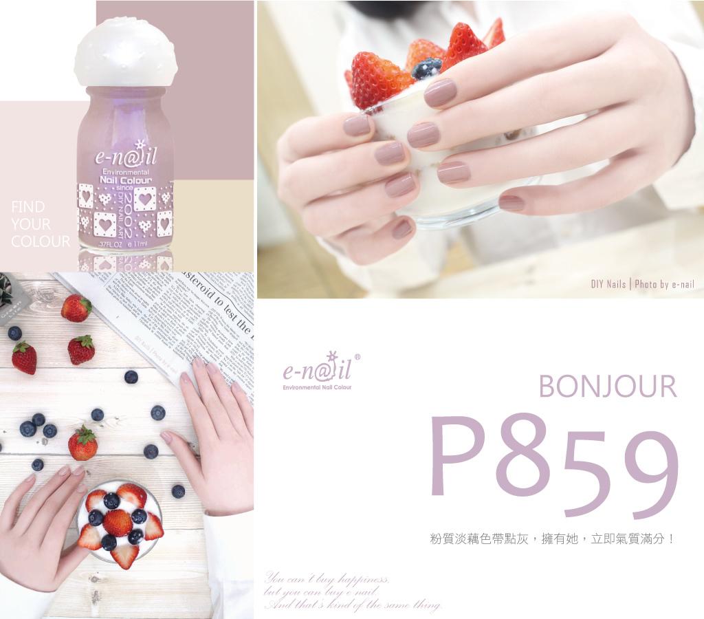 1.P859-拼.jpg