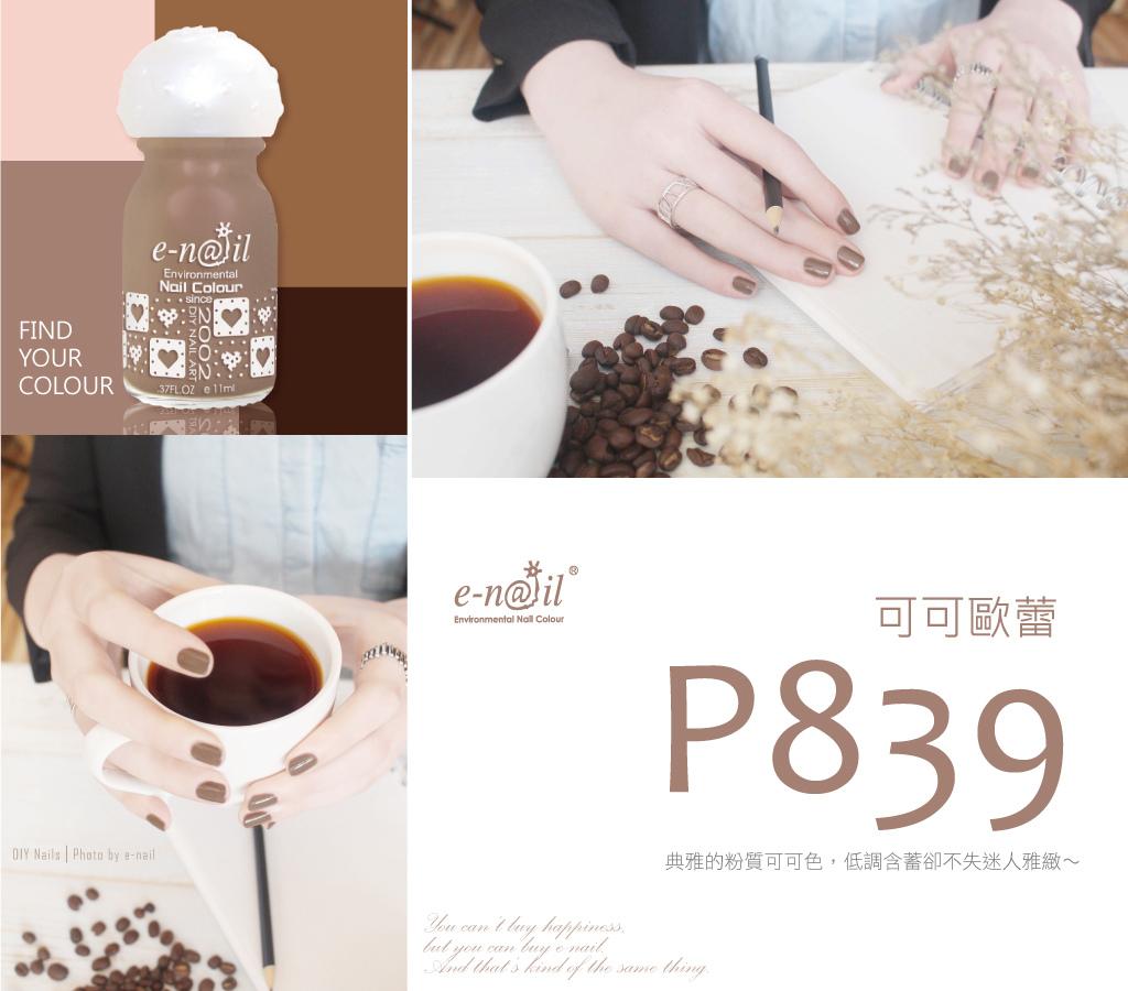 1.P839-拼板.jpg