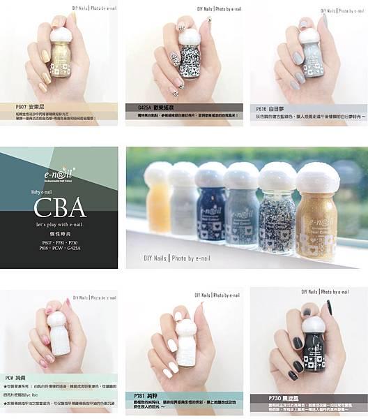 CBA個性.jpg