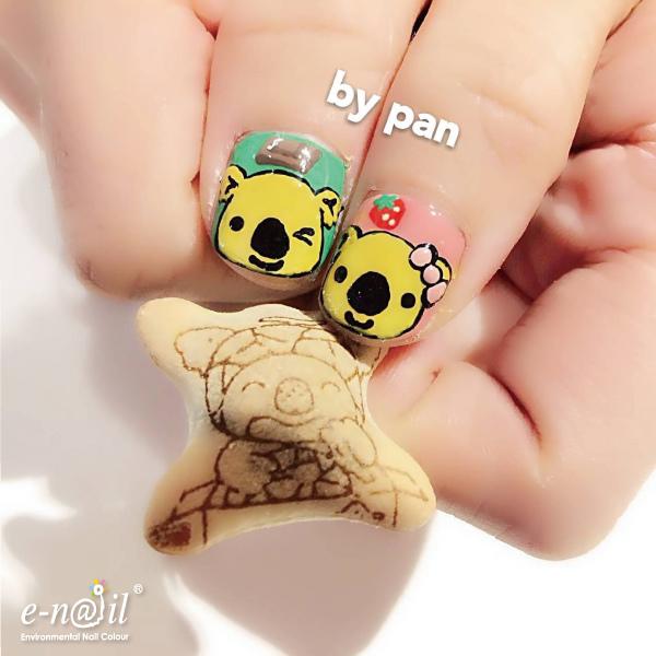 Pan_巧克力熊1.jpg