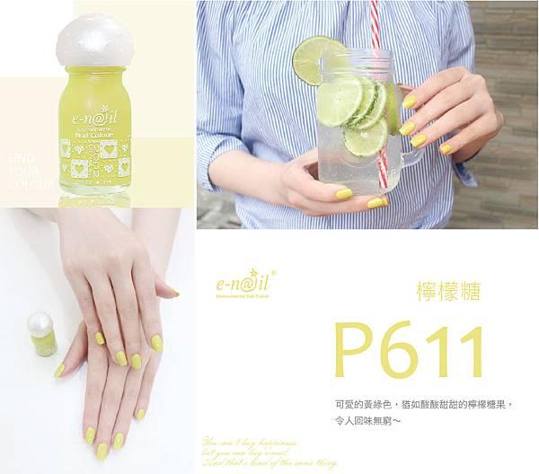 1.P611 HTML-03.jpg