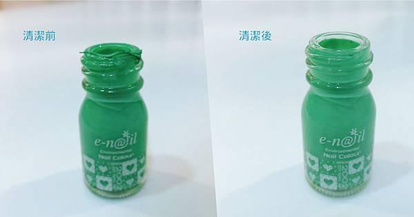 清潔瓶口.jpg