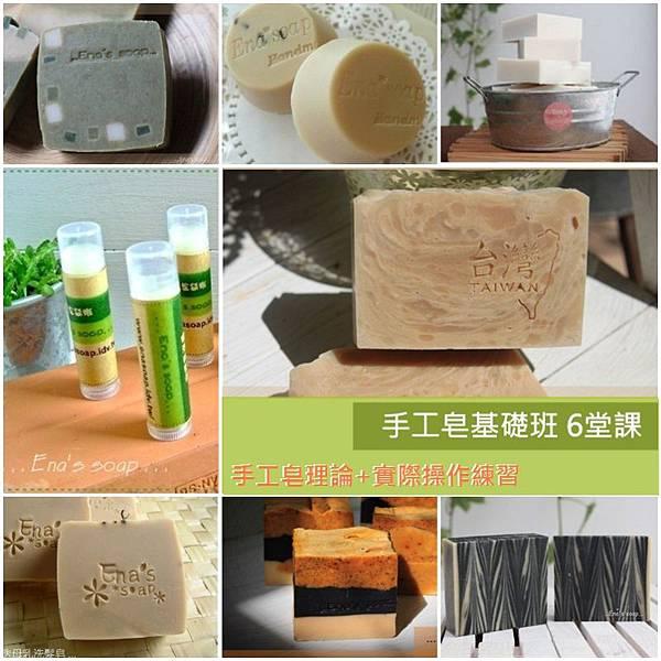 product_4196492_o_1.jpg