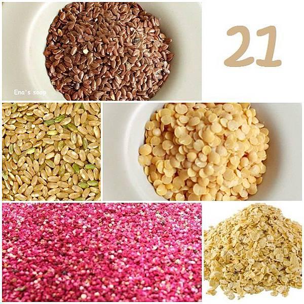21天原味餐菜單