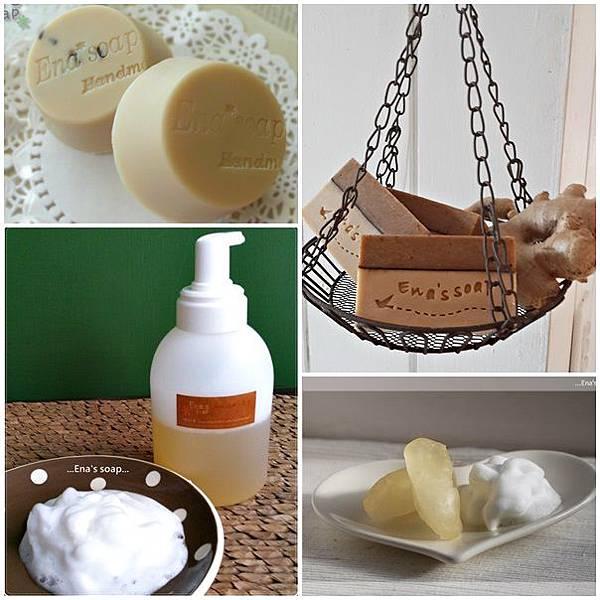 母乳皂/手工皂