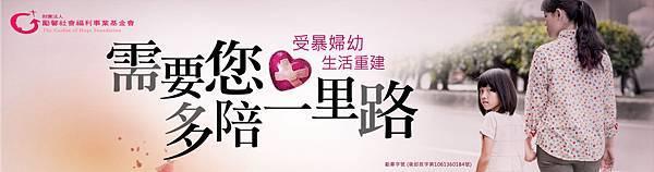 2017 授權書Banner