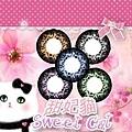 I MAX SWEET甜妃貓16.6mm-5色【棕、灰、藍(0-1000度)綠、紫(無度數)】(隱形眼鏡)