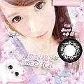 I MAX SWEET甜妃貓16.6mm-灰.1(隱形眼鏡)