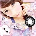 I MAX SWEET甜妃貓16.6mm-灰.2(隱形眼鏡)