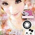 I MAX SWEET甜妃貓16.6mm-灰4(隱形眼鏡)