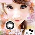 I MAX SWEET甜妃貓16.6mm-灰6(隱形眼鏡)