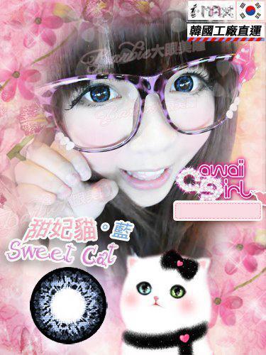 I MAX SWEET甜妃貓16.6mm-藍1(隱形眼鏡)