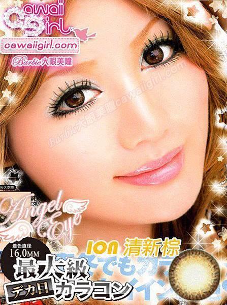 Besvue ION清新16mm-棕(0-600度)(隱形眼鏡)