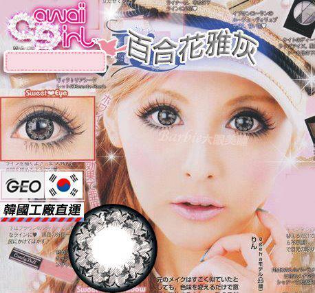 GEO百合花16mm-灰(0-800度)1(隱形眼鏡)