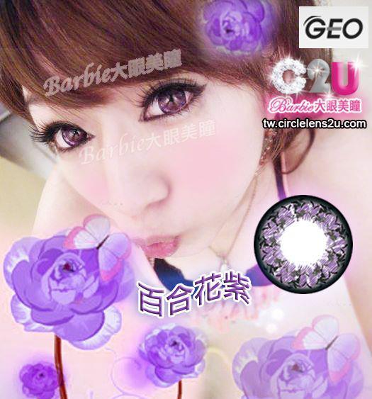GEO百合花16mm-紫(無度數)4(隱形眼鏡)