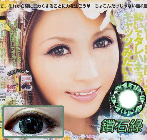 GEO鑽石16mm-綠(無度數)(隱形眼鏡)
