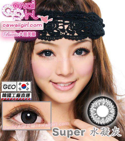 GEO Super星砂水凝灰14mm(0-850)(隱形眼鏡)